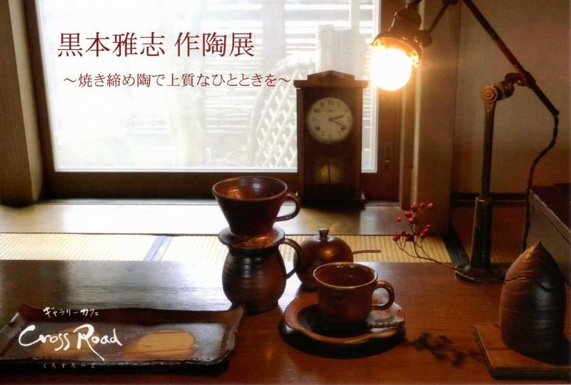 http://www.gadogama.net/dm/dm1604_01.jpg